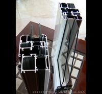 /alluminio_taglio_termico